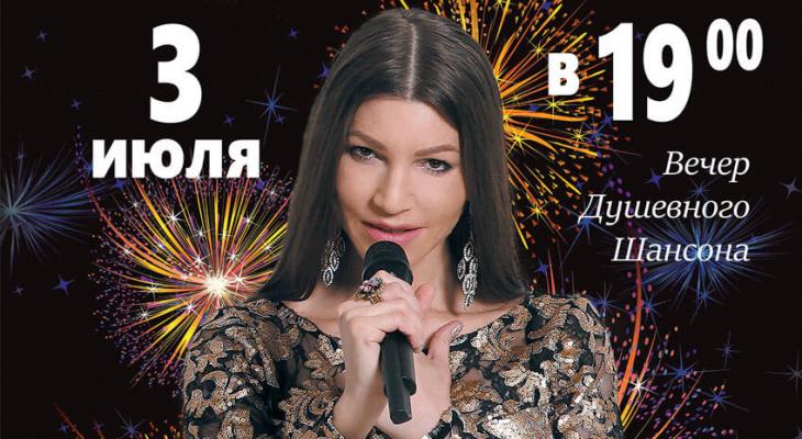 Праздничный концерт Ирины Эмировой «Я люблю Вас!»