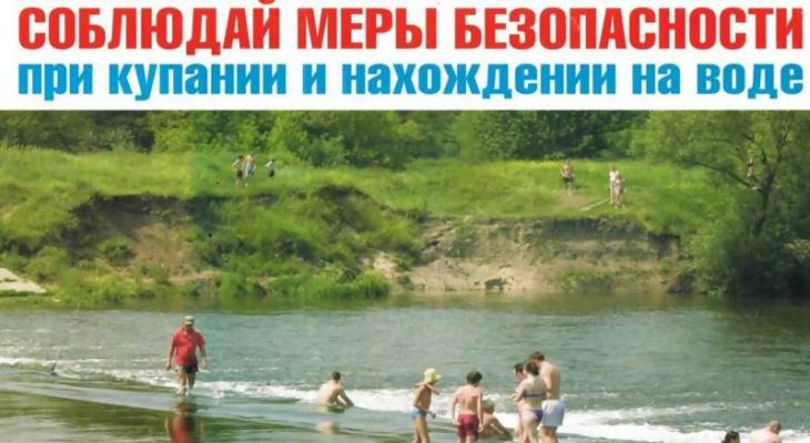 4-летняя девочка утонула в пруду, пока бабушка отвлеклась