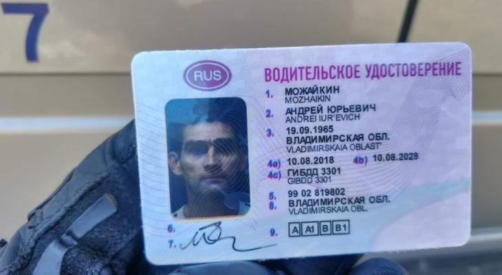 Владимирский байкер разбился под Ростовом