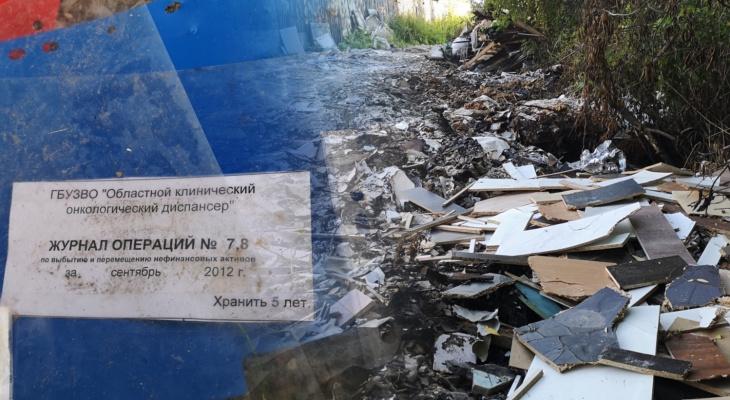 Стихийная свалка рядом с улицей Элеваторная возмутила горожан