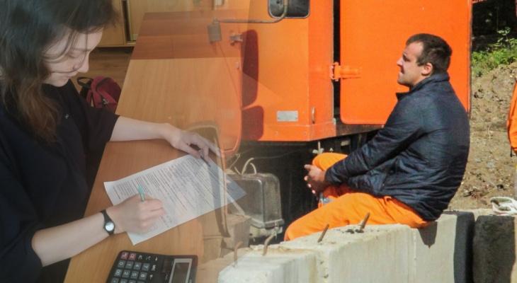 Педагог или продавец: Какие профессии востребованы у владимирцев?