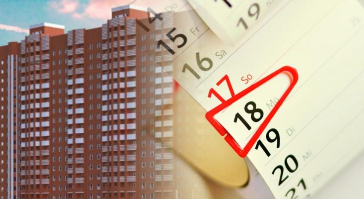 Российские эксперты: владимирцы выплачивают ипотеку за 30 месяцев