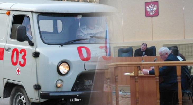 Владимирцев ждет суровое наказание за помехи в работе «неотложки»