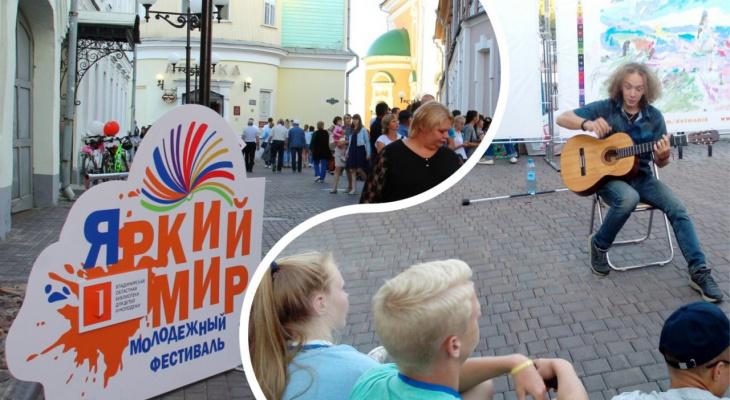 «Яркий мир» юбилея области: концерты, мастер-классы и море драйва
