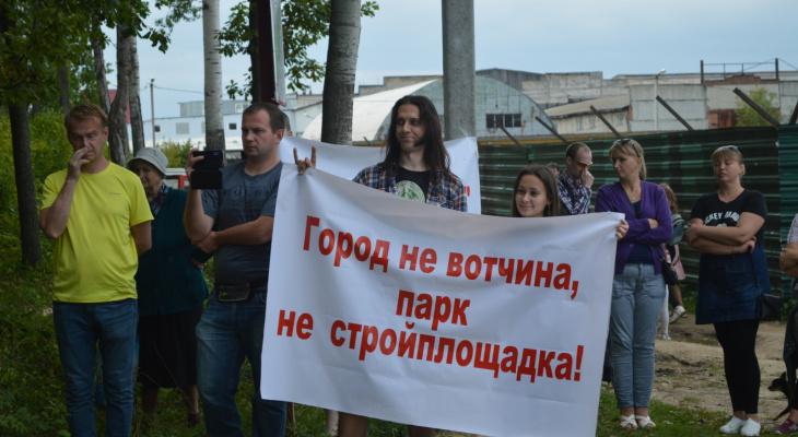 "На митинге против застройки парка ""Дружба"" горожане требовали отставки Шохина"