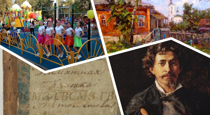 Интересные выходные: афиша бесплатных мероприятий во Владимире