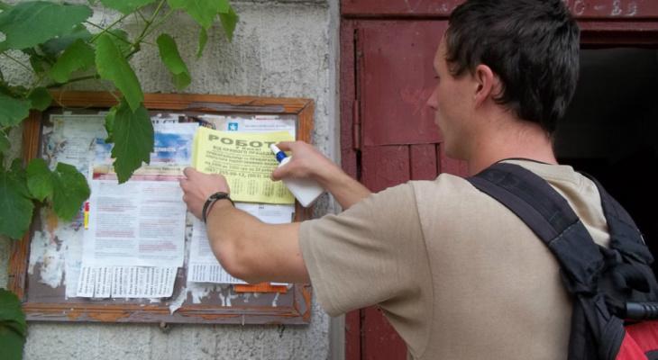 В Гусь-Хрустальном задержали активистов