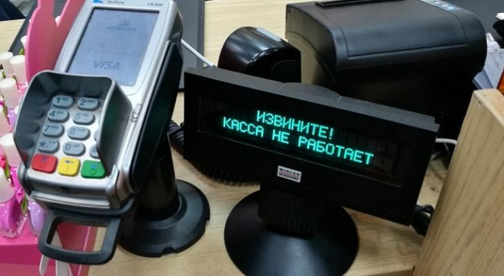 Продавец в алкомаркете украл 18 тысяч рублей