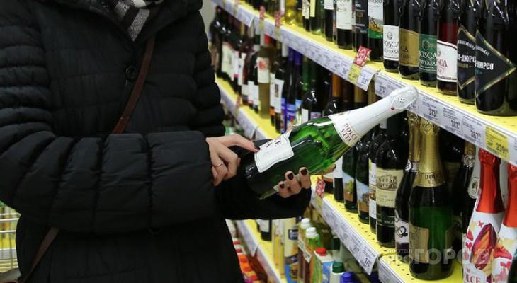 Стали меньше пить: продажи алкоголя снизились на 9%