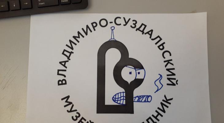 Владимирцы внесли нотку креатива в новый логотип ВСМЗ
