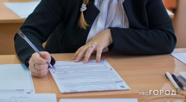 Сможете ли вы сдать ЕГЭ по русскому языку? Проверьте свои знания!
