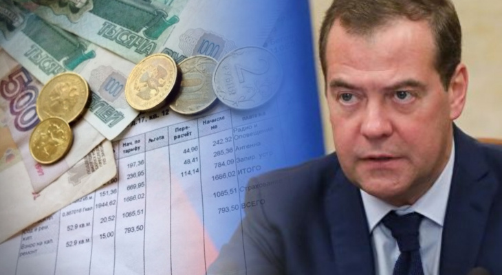 Новое ЖКХ-постановление Медведева вскоре коснется владимирцев