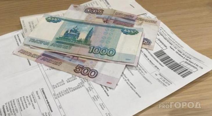Владимирцы тратят на ЖКХ больше, чем крымчане, но меньше, чем москвичи