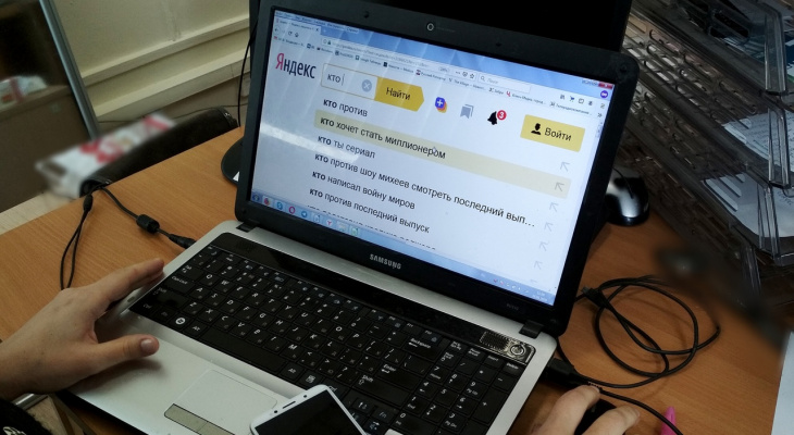 «Кто такой Яндекс?»: запросы, которые владимирцы делают в поисковике чаще всего