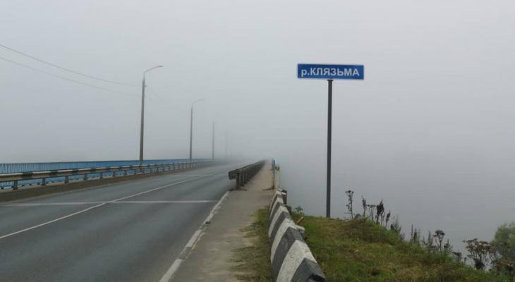 Во Владимирской области появился свой Сайлент Хилл