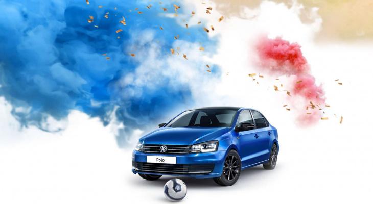 Официальный дилер Volkswagen представил спецверсию Polo Football Edition