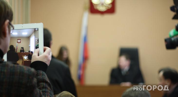 Воспользовался беспомощным положением: во Владимире осудили педофила