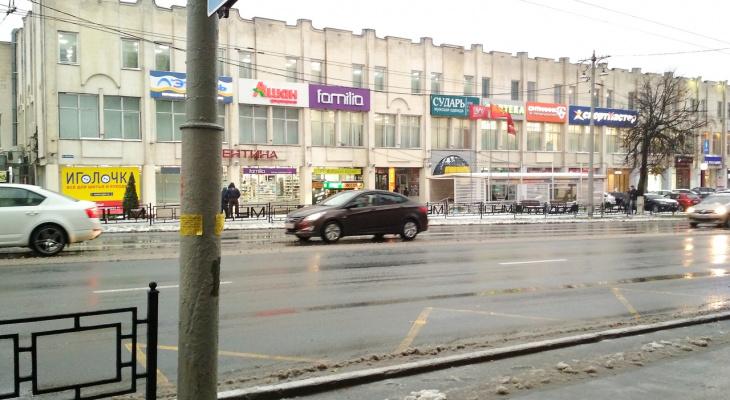 Погода во Владимире на 8 октября: на дорогах будет гололедица