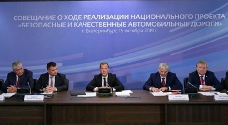 Безопасные и качественные дороги: Владимирская область в числе лидеров