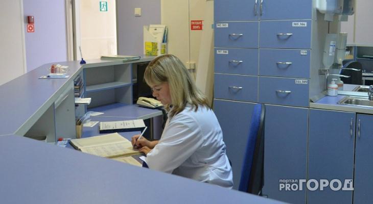 В Областной клинической больнице «починили» электронную запись