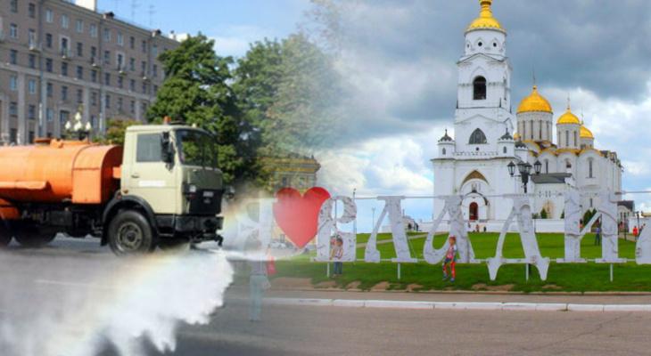 Штраф в полмиллиона за надпись «Я люблю Владимир»