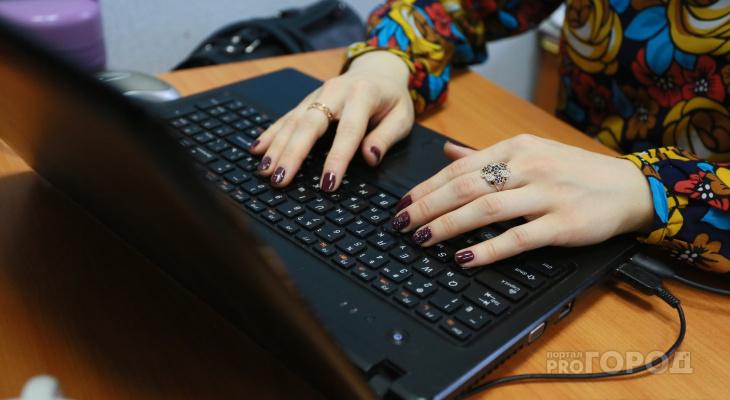 Новая функция обрушила «ВКонтакте»