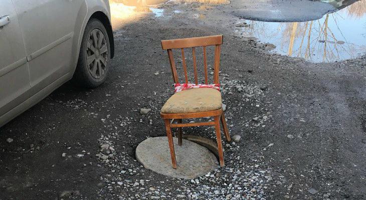Деревянный стул стал причиной смерти мужчины во Владимирской области