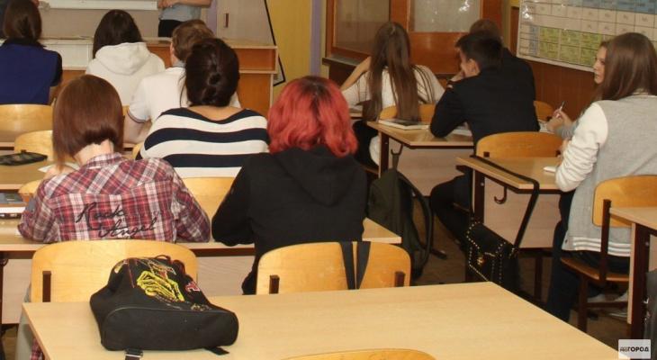 Школа Владимирской области вошла в сотню лучших по стране