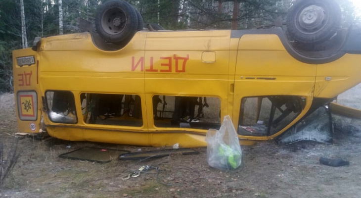 УМВД возбудило расследование по факту ДТП со школьным автобусом