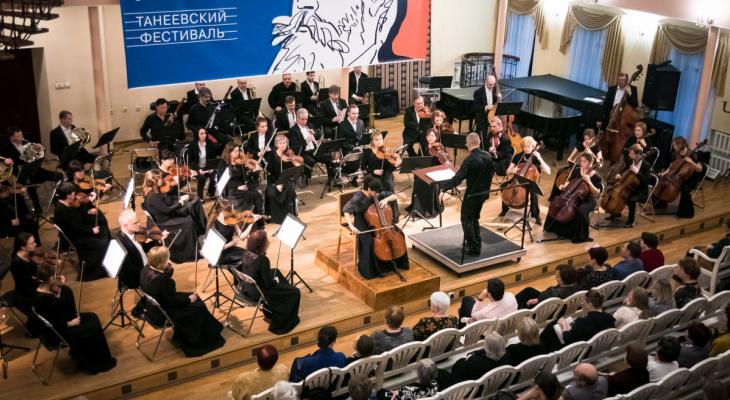 Фестиваль в Танеево стал членом Ассоциации российских фестивалей