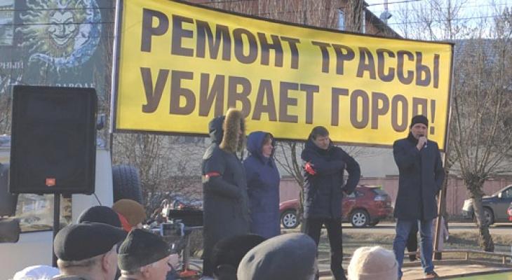 На митинг против ремонта трассы М-7 вышли 300 человек