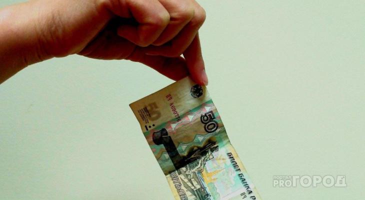 С 2020 года в РФ отменят пособие в 50 рублей по уходу за ребенком