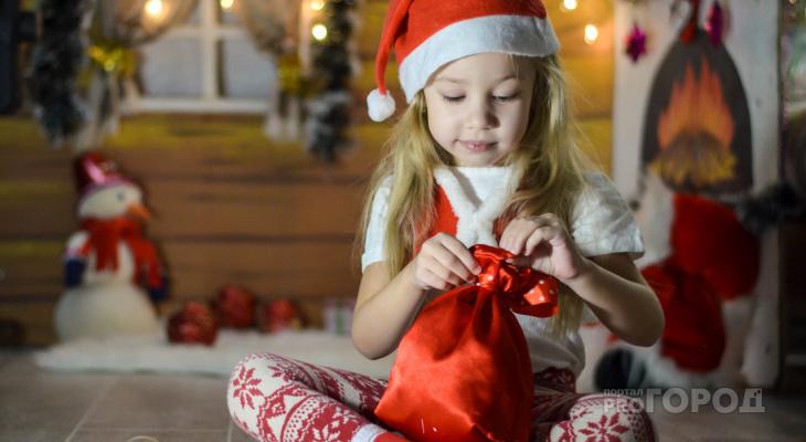 Разыскиваем «Новогоднее чудо»!