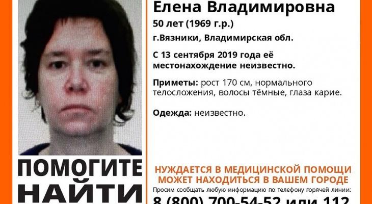 В Вязниках с сентября никак не могут найти 50-летнюю женщину