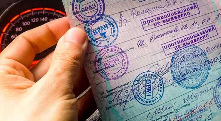 Новые правила медосмотра водителей вступят в силу 1 июля