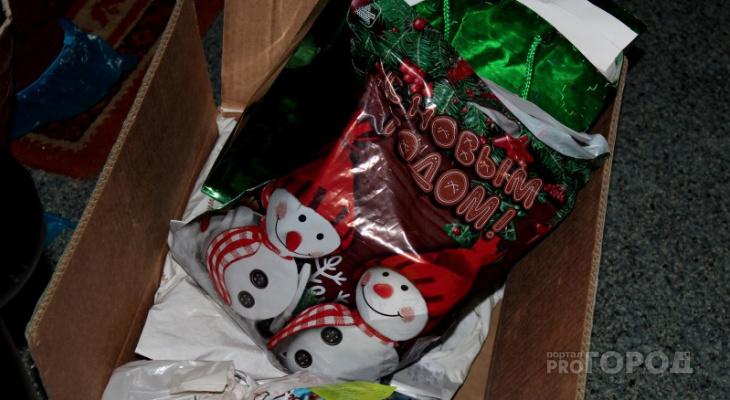 Владимирцы могут получить по 2000 рублей на новогодний подарок ребёнку