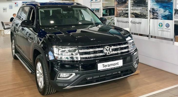 Дилерский центр Volkswagen  делает спецпредложение на покупку Teramont