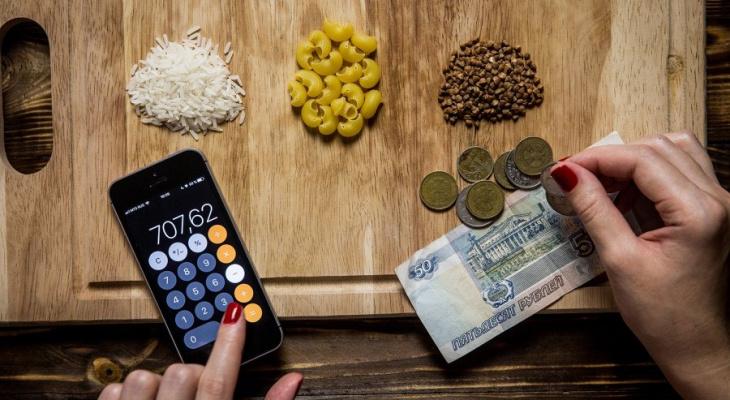 С 1 января МРОТ вырастет на 850 рублей