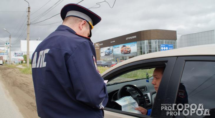 Правительство РФ внесло поправки в ПДД