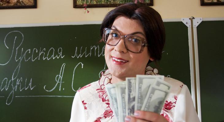 Учителям дадут миллион рублей