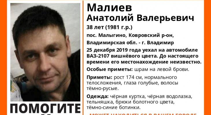 Во Владимирской области без вести пропал молодой мужчина