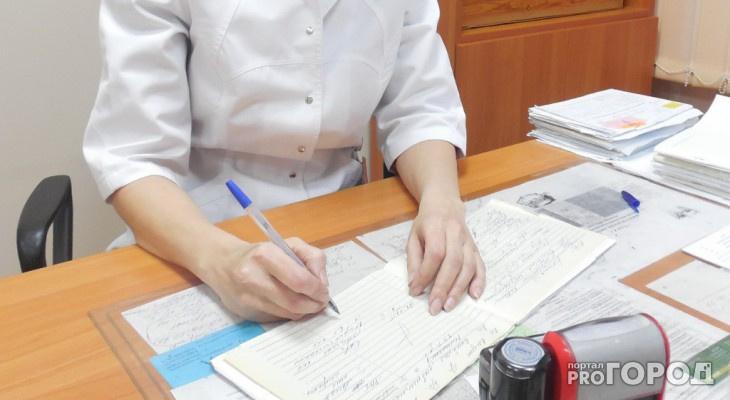 Областные власти считают, что проблема с записью к врачу преувеличена