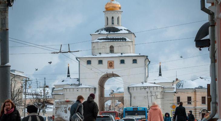 Владимир возглавил рейтинг самых узнаваемых городов России