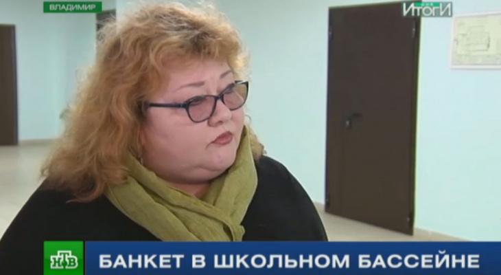 Бывший начальник городского управления образования Татьяна Ковалькова стала директором гимназии №3