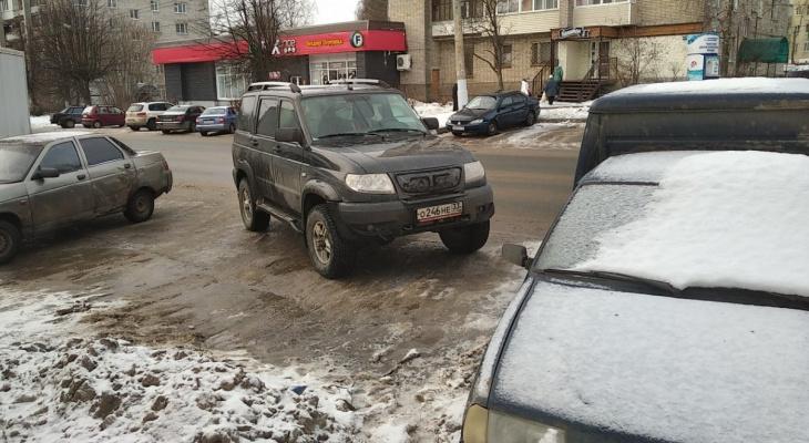 """""""Паркуюсь, как хочу!"""": жители области возмущены поведением водителей"""