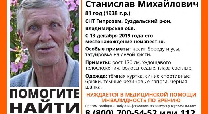 Во Владимирской области 2 месяца не могут найти пропавшего пенсионера