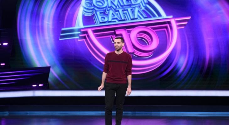 «Comedy Баттл»: Антон Шастун недоволен выступлением владимирского квнщика