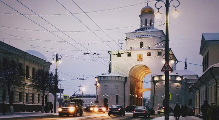 Владимирский регион занял 33 место по качеству жизни