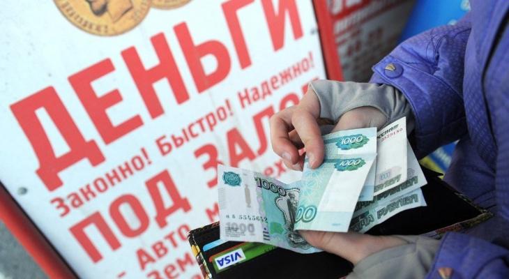 Микрофинансовая фирма незаконно оформила на ковровчанина займ