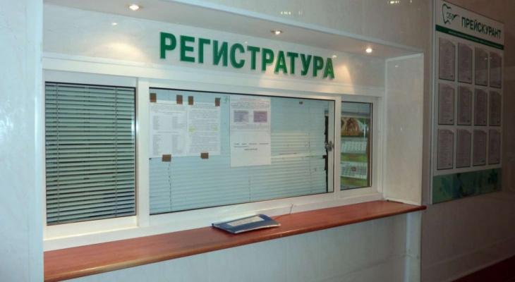 В Собинской районной больнице нарушали права пациентов